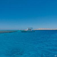 Hurghada im Mai 2016